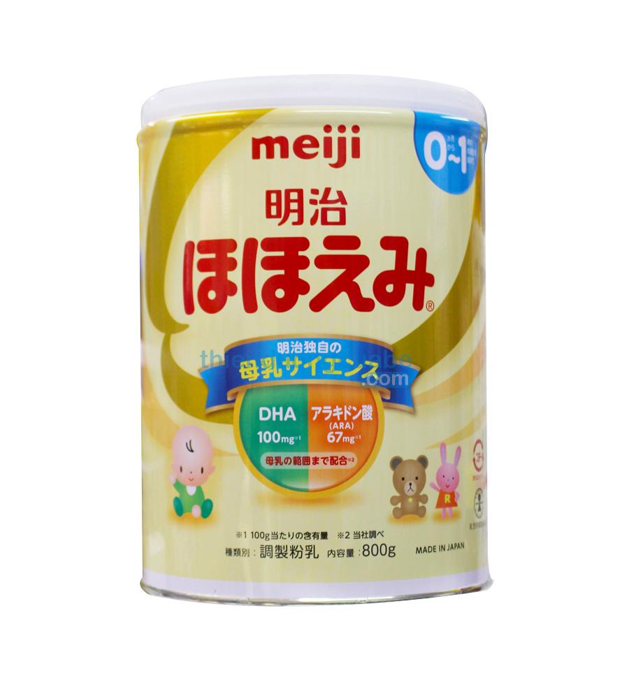 Sữa Meiji số 0 Nhật Bản cho trẻ từ 0 - 1 tuổi (Thùng 8 hộp)