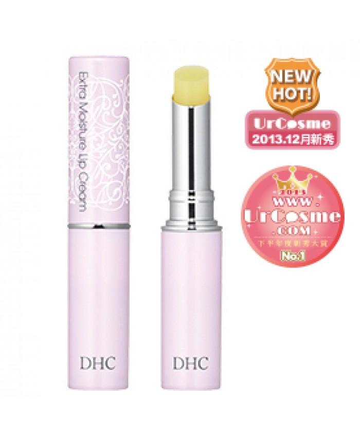 Son dưỡng môi DHC Extra Moisture màu tím